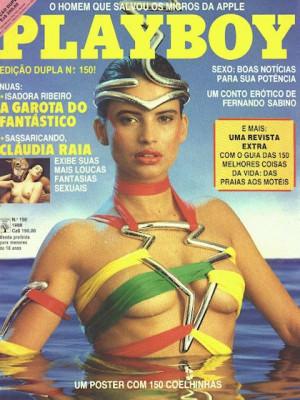 Playboy Brazil - Jan 1988