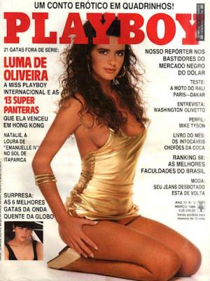 Playboy Brazil - March 1988