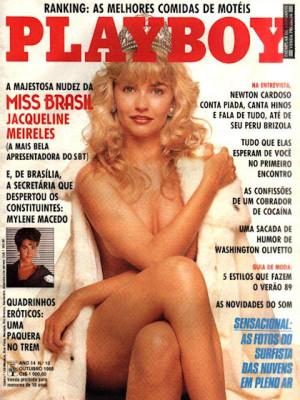 Playboy Brazil - Oct 1988