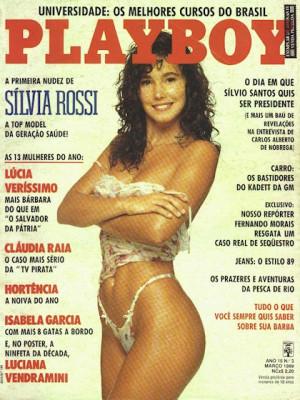 Playboy Brazil - March 1989