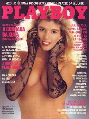 Playboy Brazil - May 1989