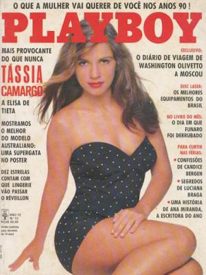 Playboy Brazil - Dec 1989