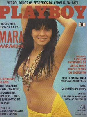 Playboy Brazil - Feb 1990