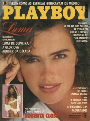 Playboy Brazil - March 1990