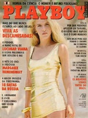 Playboy Brazil - May 1990