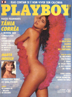 Playboy Brazil - Dec 1990