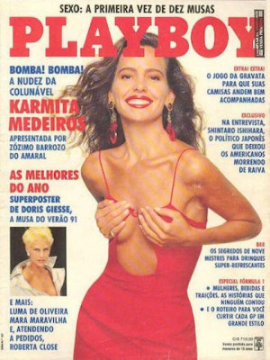Playboy Brazil - Feb 1991