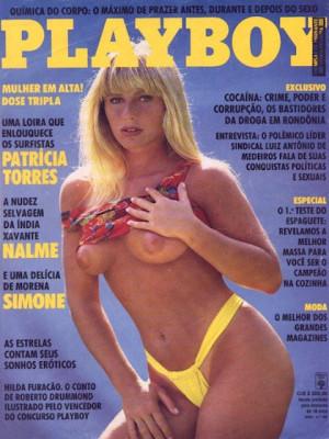 Playboy Brazil - Oct 1991