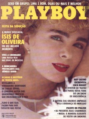 Playboy Brazil - Nov 1991