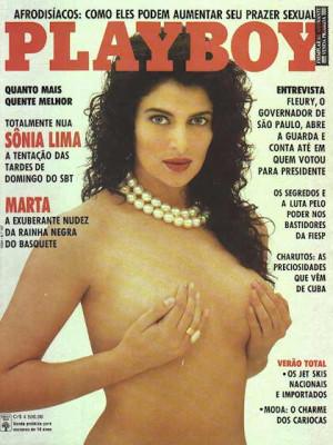 Playboy Brazil - Dec 1991