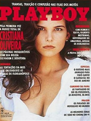 Playboy Brazil - Feb 1992