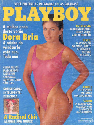 Playboy Brazil - Feb 1993