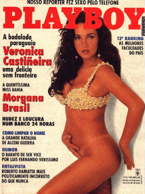 Playboy Brazil - March 1993
