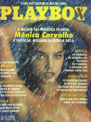 Playboy Brazil - May 1993
