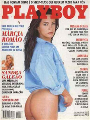 Playboy Brazil - July 1993