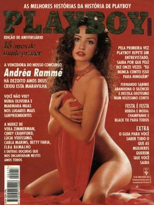 Playboy Brazil - August 1993