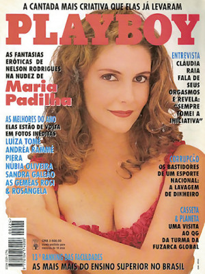 Playboy Brazil - March 1994