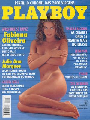 Playboy Brazil - April 1994