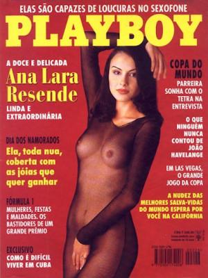 Playboy Brazil - May 1994
