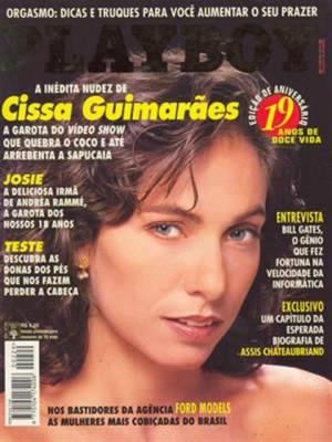 Playboy Brazil - August 1994