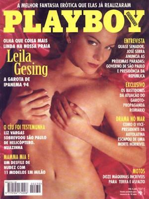 Playboy Brazil - Sep 1994