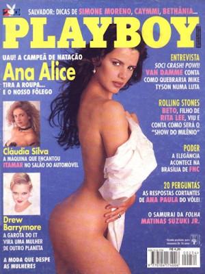 Playboy Brazil - Jan 1995