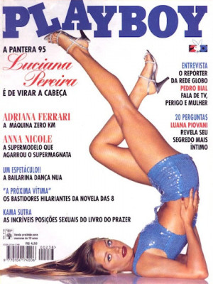 Playboy Brazil - May 1995