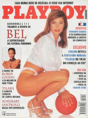 Playboy Brazil - July 1995