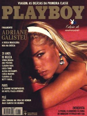 Playboy Brazil - August 1995