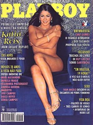Playboy Brazil - Oct 1995