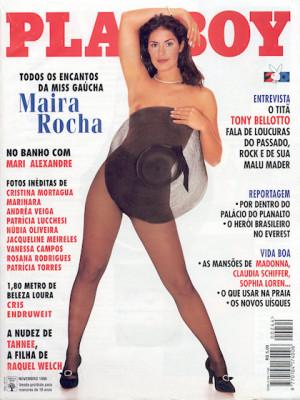 Playboy Brazil - Nov 1995