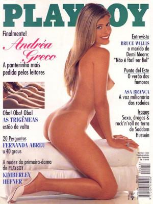 Playboy Brazil - March 1996