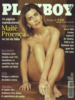 Playboy Brazil - August 1996