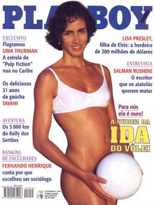 Playboy Brazil - Sep 1996