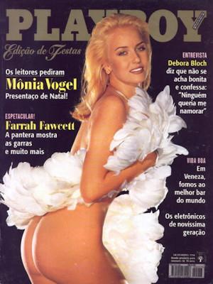 Playboy Brazil - Dec 1996
