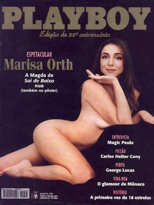 Playboy Brazil - August 1997