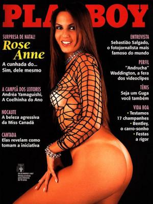 Playboy Brazil - Dec 1997
