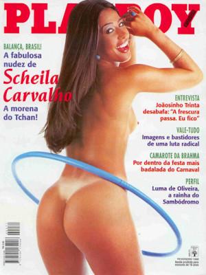 Playboy Brazil - Feb 1998