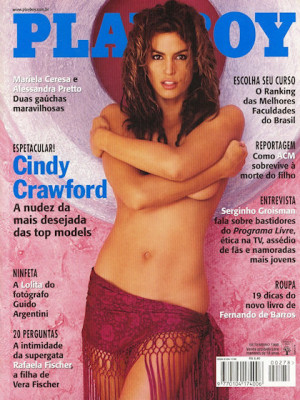 Playboy Brazil - Sep 1998