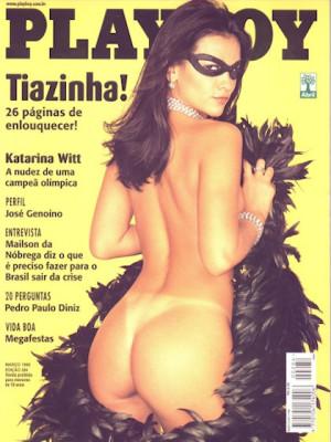Playboy Brazil - March 1999