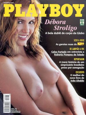 Playboy Brazil - April 1999