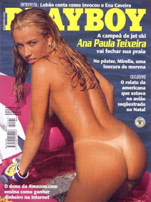 Playboy Brazil - Feb 2000