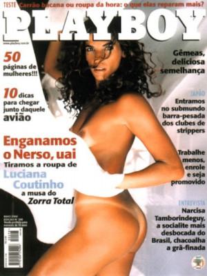 Playboy Brazil - May 2000