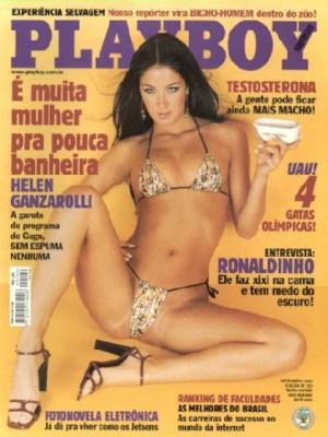 Playboy Brazil - Sep 2000