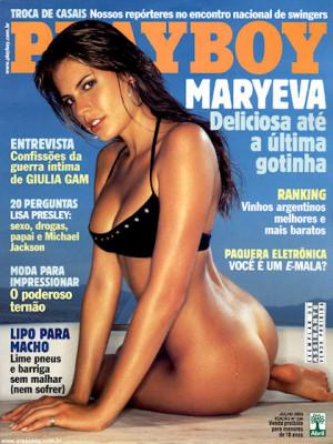 Playboy Brazil - July 2003