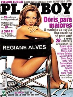 Playboy Brazil - August 2003