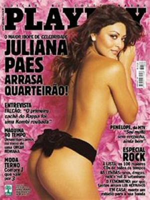 Playboy Brazil - May 2004