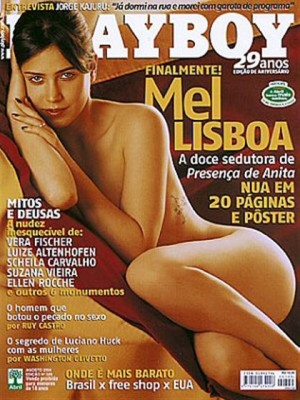 Playboy Brazil - August 2004