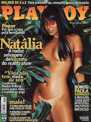 Playboy Brazil - April 2005