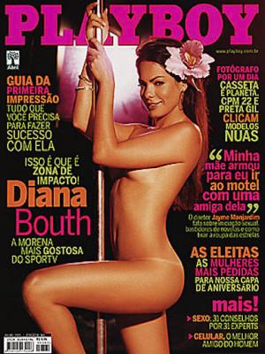 Playboy Brazil - July 2005